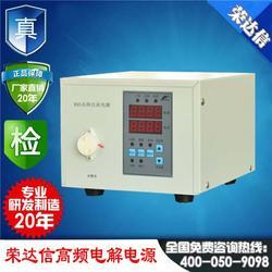 金鋼石電解電源,高頻電解開關電源,50A15V風冷式電解整流機圖片