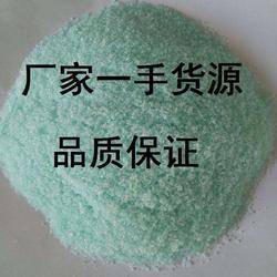 饲料级矿物添加剂-一水硫酸亚铁(品质保障)图片