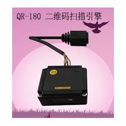 HEJING嵌入式二维码韦根扫描器QR-180 韦根输出 条码图片