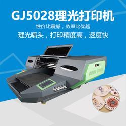 基汇UV万能打印机 稳定性能佳小幅面皮革万能打印机全国招商图片