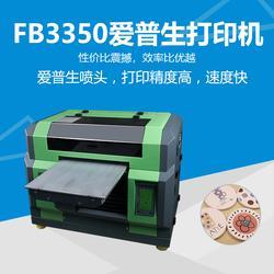 基汇出售FB3350纯棉T恤PVC卡片弱溶剂打印机 稳定性能佳图片