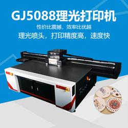 基汇多功能平板打印机 精度高大幅面背景墙平板打印机厂家图片