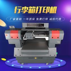 个性化拉杆箱彩印打印机生产厂家 皮革箱包uv万能平板打印机吸震性能好图片