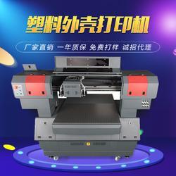 中国风化妆品盒万能打印机 塑料化妆品盒打印机无需制版无需晒版图片