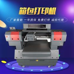 易操作箱包行业专用印花打印机 皮具皮革箱包uv平板打印机经久耐用图片