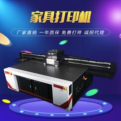 大型家具uv喷绘机木板家具木纹打印机生产厂家 省时省墨木板家具打印机图片