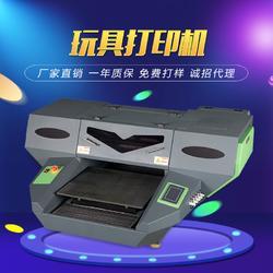 低成本批量设定个性化图案塑料玩具打印机生产厂家 精度高玩具万能打印机图片