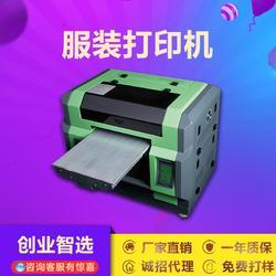 免涂层服装平板打印机生产厂家 服装平板打印机个性化打印厂家直销图片