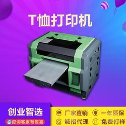 免涂层T恤打印机彩印设备 T恤打印机个性化打印应用领域广泛图片