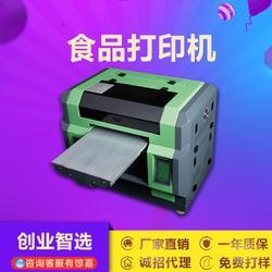 食品行业平板打印机节约时间操作简单 巧克力彩绘打印机经久耐用图片