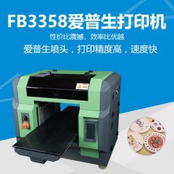厂家直销酒瓶uv平板打印机亚克力uv平板打印机自动调节高度图片