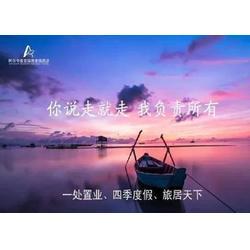 保利海公园班车接送-保利海公园-荣盛戴河首岭(查看)图片