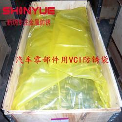VCI气相防锈袋在汽车凸轮轴领域的应用凸轮轴防锈袋图片