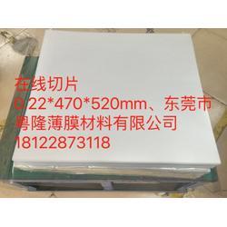 厂家生产 透明PET片材 印刷、吊牌用 挂版条 挂板片基 太阳轮图片