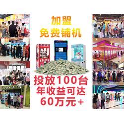 广州娃娃机多少钱、爱尚游(在线咨询)、娃娃机多少钱图片