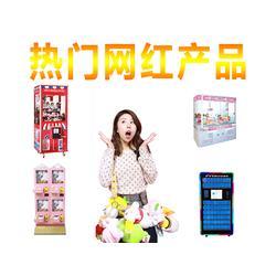 娃娃機廠家排名-愛尚游-汕尾娃娃機廠家圖片