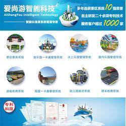 水上乐园管理系统-一卡通(在线咨询)广州管理系统图片
