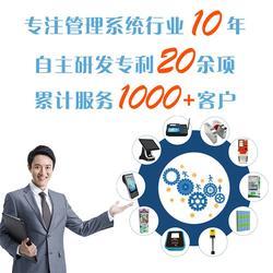 水上乐园管理系统 杭州管理系统 一卡通管理系统