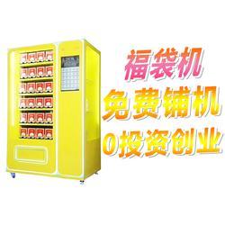 福袋机招商-广州福袋机-免费铺机(查看)图片