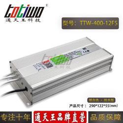 通天王12V400W防水开关电源33A变压器IP67直流LED灯箱图片