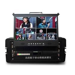 高清移动箱载演播室图片