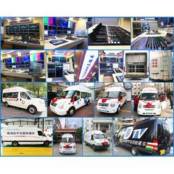 電視轉播車方案-新媒體直播車圖片