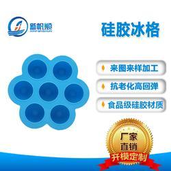 厂家直销硅胶冰格模具带盖 安全环保 颜色可定制图片