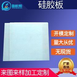 食品级硅胶板 安全环保 耐腐蚀图片