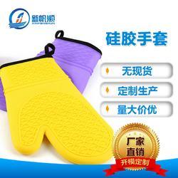定制生产食品级硅胶手套 手感舒适 防滑防毒图片