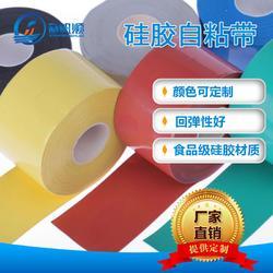 批量生产耐高温硅胶带 耐高温性能优异 产品质量优良图片