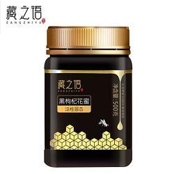 (藏之语)黑枸杞蜂蜜青藏原产成熟蜜500克图片