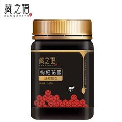 (藏之语)枸杞蜂蜜 青藏原产成熟蜜500克图片