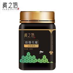 (藏之语)苜蓿花蜂蜜青藏原产成熟蜜500克图片