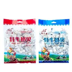 草原特产 牦牛奶贝奶片400克×2袋 原奶味+酸奶味 休闲零食图片