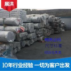 现货 供应 铝棒 铝板 铝管 1-7系列 铝合金 规格齐全图片