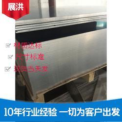 热销 供应 6061-t6 铝板 1-350mm 规格齐全 6061图片