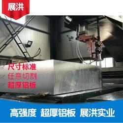 国标 供应 7075 铝板 现货 规格齐全 7075-t6 铝板图片