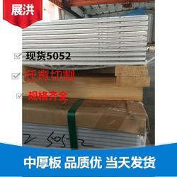 供应 5052 铝板 5052国标铝合金板 现货图片