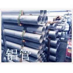 供应 6061-t6 铝管 国标 品质 规格齐全 6061 铝管图片