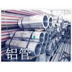 6063-t5 铝管 量大从优 可零切 6063 铝管规格齐全图片