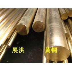 国标 h80 黄铜棒 现货规格齐全 h80 黄铜棒材图片
