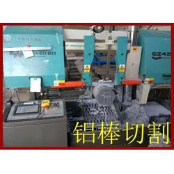 供应5083 铝合金棒 实心 铝棒 超大 规格 5083 可定尺加工图片