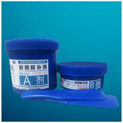好粘牌廠家直銷HN616小顆粒耐磨修補劑 雙組份高溫耐磨涂層膠圖片