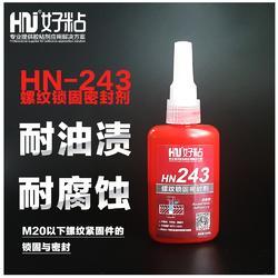 好粘厂家供应HN243中强度厌氧型胶粘剂 耐油性螺丝锁固密封胶图片