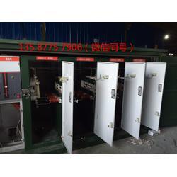 35KV电缆分支箱一进二出负荷开关柜,环网热电厂改造使用图片