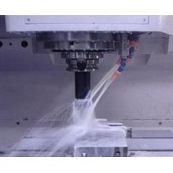 汉高金属切削液 半合成Bonderite L-MR 77-70图片