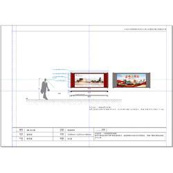 宣傳牌設計制作 捷信標牌科技有限公司圖片