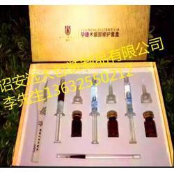 化妆品EVA内衬包装图片
