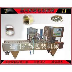 喝功夫茶用的茶叶小罐茶灌装封口机 片膜小罐灌装封口机图片