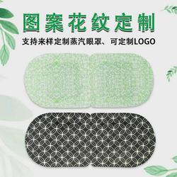 宜宾热敷蒸汽眼罩-三森蒸汽眼罩加工-热敷蒸汽眼罩ODM图片